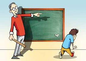 استاد بد